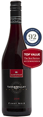 2016 BackVintage Reserve Yarra Valley Pinot Noir